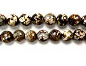 Perle Facettes Agate Marron Chauffee 14mm - Fil de 40 Centimetres