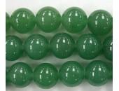 Perles en pierres aventurine 12mm - Fil de 40 Centimetres