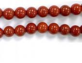 Perles en pierres jaspe rouge 4mm - Fil de 40 Centimetres