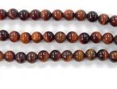 Perles en pierres oeil de tigre rouge 12mm - Fil de 40 Centimetres