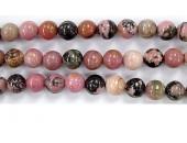 Perles en pierres rhodonite 6mm - Fil de 40 Centimetres