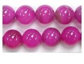 Perles agate rose 14mm - Fil de 40 Centimetres