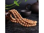108 Perles Bois Exotique ''rudraksha'' 6mm