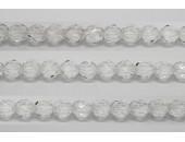 60 perles verre facettes cristal 5mm